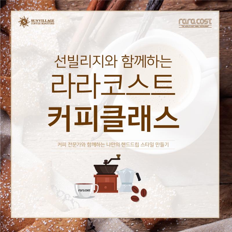 [배너]-4월-쿠킹클래스-배너.jpg