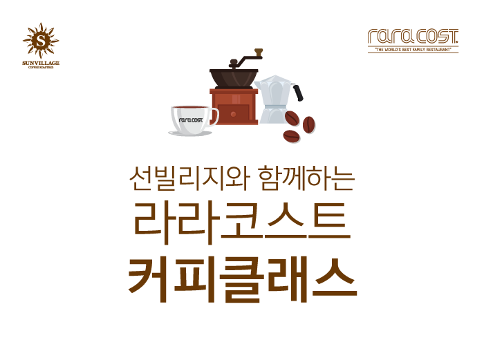 [홈페이지-후기]-4월-커피-클래스-홈페이지-후기.png