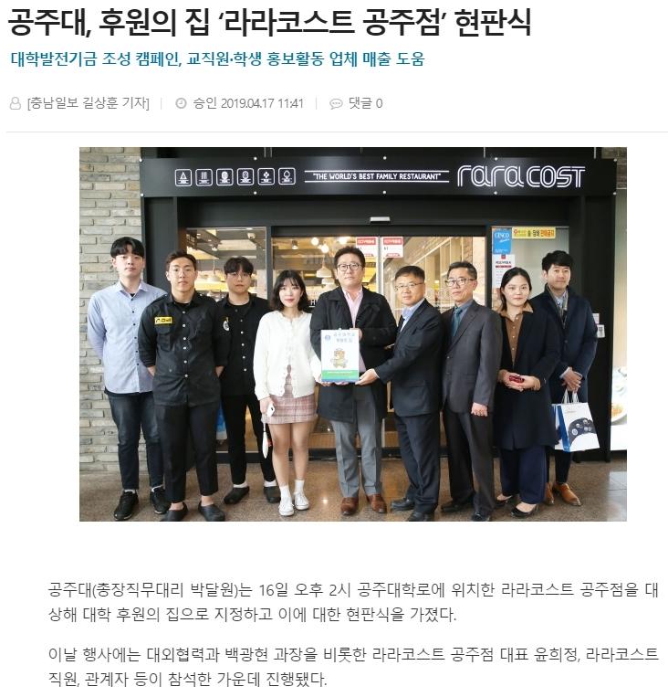 충남일보.jpg